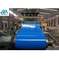 Buy cheap Galvanized Pre Painted Steel Coil Color Coated Roofing Sheets ISO Certification product