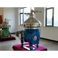 Buy cheap Multi Functional Industrial Oil Separator Fully Automatic High Oil Rate product
