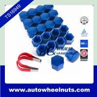 China  Universal 17mm Car Wheel Nut Cover Bolt Cap x 20 pcs Blue with Removal Tool  for sale