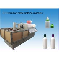 China Six die head hdpe material rotational moulding machine rotary molding machine on sale