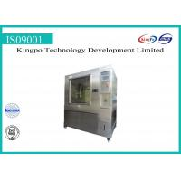 Buy cheap Automatic IP Testing Equipment Water Spray Tester With Calibration Certificate product