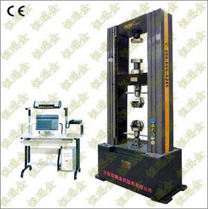 Buy cheap Machine d'essai universelle électronique (interligne) product