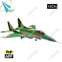 Quality MIG-29 Fulcrum 12CH Electric EPS Foam RC model Airplane EDF jet for sale
