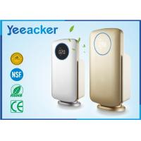 Buy cheap Indoor Bluetooth 5 Stage Portable Air Purifier With Hepa Filter White / Gold product