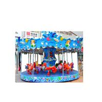 Buy cheap 16 Persons Theme Park Carousel , Fairground Kids Merry Go Round Carousels from wholesalers