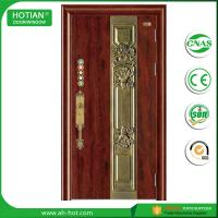 Buy cheap main entrance steel security door product