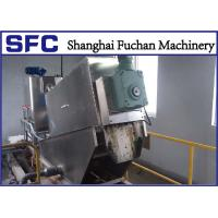 Buy cheap Stainless Steel Dewatering Screw Press Machine With Self Cleaning Mechanism product