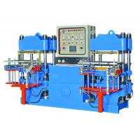 China 250 Ton Rubber Vulcanizing Equipment / Two Power Bank Silicone Molding Machine on sale