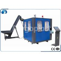 China 4000BPH Fully Automatic Blow Moulding Machine For PET Bottle Making 4 Cavity on sale