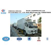 Buy cheap wholesale bottom price dongfeng 4*2 LHD/RHD 2-3tons refrigerated truck, factory sale best price chilled van truck product