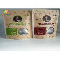 Buy cheap Ziplock Custom Printed Paper Bags Food Stand Up Pouch Brown Kraft Paper With from wholesalers