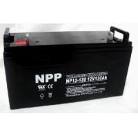 Buy cheap Solar Battery 12V 120AH (NP12-120Ah) product