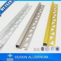 Buy cheap 0.1mm Precison CNC Aluminum Edge Protection and Transition Extruded Profiles product