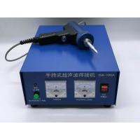 China Small Dimension Ultrasonic Spot Welding Machine High Frequency Welder 28 Khz on sale