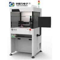 Buy cheap Two Vision Glue Dispensing Machine Low Level Detection And Alarm product