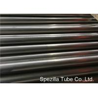 Buy cheap Hydraulic Welded Stainless Steel Tube ASTM A269 TP316 Round Mechanical Tubing 6.35MM - 50.8MM product