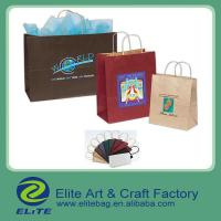 paper bag/ paper shopping bag/ kraft paper bag/ paper packing bag