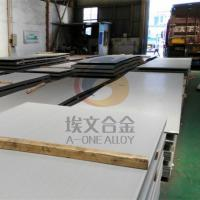 Buy cheap Monel 400 plate N04400 in stock product
