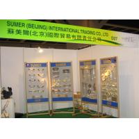 Sumer (Beijing) International Trading Co., Ltd.