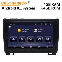 Buy cheap Ouchuangbo car mp3 player for Great Wall Haval H3 H5 2008-2012 support BT MP3 mirror link android 8.1 OS 4+64 product