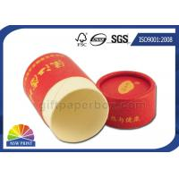 Buy cheap Tube rond rouge d'emballage de papier de cylindre avec l'approbation de estampillage chaude de GV d'or from wholesalers