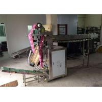 Buy cheap Industrial High Precision Automatic Packing Machine With Chain Bucket product
