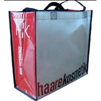 Buy cheap sell good quality pp woven tote bag product