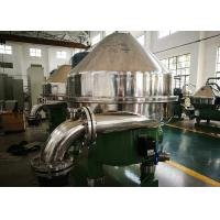 Buy cheap High Speed Centrifugal Water Separator , Industrial Continuous Centrifuge product