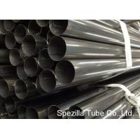 Buy cheap En10217-7 ASTM A511 SS Round Tube,EN 1.4404 Type 316L Stainless Steel Tubing product
