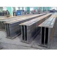 China Multi – Layers Building Steel H Beam ISO 9001 Low Carbon Black on sale