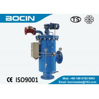 BOCIN Carbon steel automatic water filter / gravity water filter for bad environment
