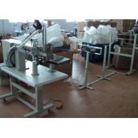 Buy cheap hot-air machine for seamless welding product