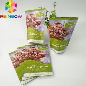 Buy cheap Resealable Top Ziplock Aluminum Foil Matte Doypack Pouch Bag For Nut / Dries Fruit product