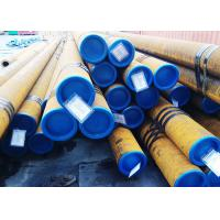 Buy cheap Oil / Gas Tools Hot Rolled 	Alloy Steel Tube Seamless High Precision ASTM A159 product