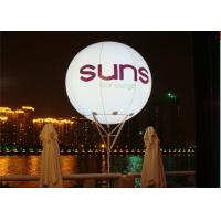 China Shining Inflatable Advertising Balloons / Popular LED inflatable balloon for Decoration on sale
