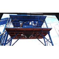 Buy cheap Automatic Concrete Mixing Plant / Concrete Batch Mix Plant with 90 m3/h product
