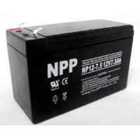 Buy cheap Sealed Regulated Lead Acid Battery 12v 7.5ah product