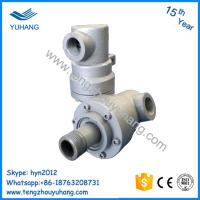 Buy cheap High temperature steam hot oil rotary union imported seal BSP thread product