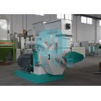 Buy cheap Agricultural Wood Pellet Press Machine Waste Straw Stalk Peanut Shell Support product