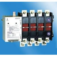 Buy cheap Atlast: Interruptor automático/interruptor automático de la transferencia Switch/ATS product