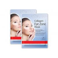 China Private Label Collagen Eye Mask Collagen Pads Anti-aging and Wrinkle Care Properties on sale