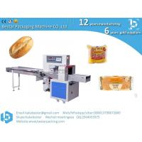 Buy cheap Caterpillar bread manual bread automatic plastic film flow packaging product