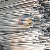 Buy cheap 1RK91 stainless steel cold drawn round bar bright finish for medical applications product