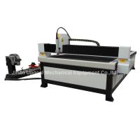 Buy cheap Steel Tube Steel Plate CNC Plasma Cutting Machine with Rotary Axis 125A product