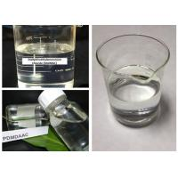 Buy cheap Cationic Monomer Dadmac Polymer Water Treatment Chemicals Cas 7398-69-8 For Textile Auxiliary Agents product