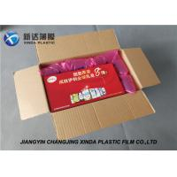 Buy cheap Packaging Plastic Film 20 * 20cm Air Cushion Bag For Carton Void Filling Keep Safe product
