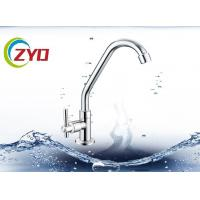 Buy cheap Level Handle Kitchen Water Faucet, Oxidation Resistance Tap Water Faucet product