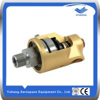 Buy cheap New H Type high speed copper rotary joint, water swivel joint,brass rotary union product