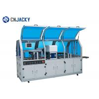 Buy cheap Full Automatic Plastic Card Punching Machine For ID Card / Visiting Card product