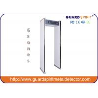 Buy cheap Archway  Door  Pass Through Metal Detector For Guard / Door Frame Metal Detector product